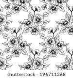 lines of bouquet beautiful... | Shutterstock .eps vector #196711268