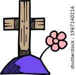 color tomb stone icon  vector...   Shutterstock .eps vector #1967140216