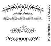 decorative elements of stylized ... | Shutterstock .eps vector #196721270