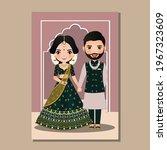 wedding invitation card the...   Shutterstock .eps vector #1967323609