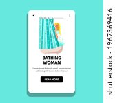 bathing woman hygiene washing... | Shutterstock .eps vector #1967369416