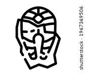 frozen fish line icon vector.... | Shutterstock .eps vector #1967369506