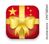 gift icon flag of china with...