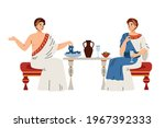 male citizens in traditional... | Shutterstock .eps vector #1967392333