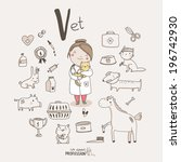 cute vector alphabet profession.... | Shutterstock .eps vector #196742930