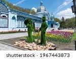 pushkin gallery in the resort... | Shutterstock . vector #1967443873
