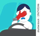 don't text   driving   Shutterstock .eps vector #196745246