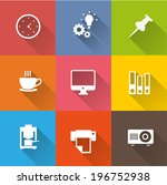 office icons 1 | Shutterstock .eps vector #196752938