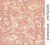 vector seamless pattern with... | Shutterstock .eps vector #196762100