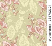 vector seamless pattern with...   Shutterstock .eps vector #196762124