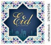 eid mubarak paper art greeting... | Shutterstock .eps vector #1967654956