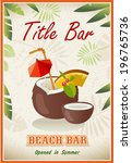 Vintage Beach Bar Poster With ...