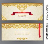 vintage ornate cards with with... | Shutterstock .eps vector #196778048