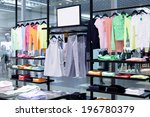 luxury and fashionable brand... | Shutterstock . vector #196780379