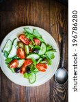 vegetable salad on wooden... | Shutterstock . vector #196786280