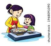 illustration of cute cartoon... | Shutterstock .eps vector #1968091090