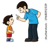 illustration cartoon of cute... | Shutterstock .eps vector #1968092539