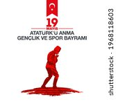 turkish national holiday... | Shutterstock .eps vector #1968118603