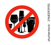 prohibition alcohol. sign no...   Shutterstock .eps vector #1968395950