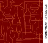 seamless pattern with cocktail... | Shutterstock .eps vector #196839668