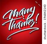 many thanks hand lettering   ... | Shutterstock .eps vector #196842140