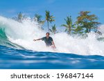 picture of surfing a wave. bali ... | Shutterstock . vector #196847144