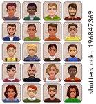 avatar men | Shutterstock .eps vector #196847369