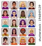 avatars women | Shutterstock .eps vector #196849139