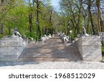 stairs to the resort park of... | Shutterstock . vector #1968512029