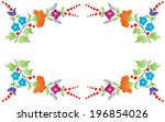 colored simple floral frame | Shutterstock .eps vector #196854026