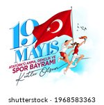 greeting card of turkish youth... | Shutterstock .eps vector #1968583363
