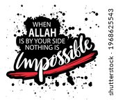when allah is by your side... | Shutterstock .eps vector #1968625543