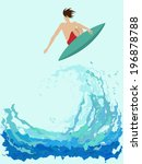 surfer on the wave illustration | Shutterstock . vector #196878788