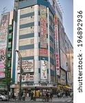 akihabara  tokyo   april 17 ... | Shutterstock . vector #196892936