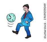 procrastination concept. person ...   Shutterstock . vector #1969059049