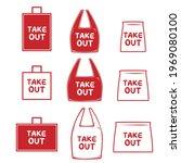 set of hand carrying paper bag... | Shutterstock .eps vector #1969080100