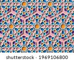 colorful islamic pattern ... | Shutterstock .eps vector #1969106800