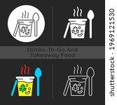 takeaway soups dark theme icon. ... | Shutterstock .eps vector #1969121530