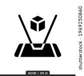 hologram icon vector ... | Shutterstock .eps vector #1969250860