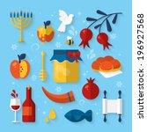 apple,background,bird,bottle,branch,bread,brochure,card,celebration,challa,copy,cover,decoration,design,element