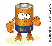 cute cartoon battery. energy... | Shutterstock . vector #1969315240