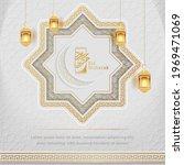 eid mubarak islamic design...   Shutterstock .eps vector #1969471069