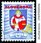"""Small photo of SLOVAKIA - CIRCA 1996: A stamp printed in Slovakia from the """"City Arms """" issue shows Senica coat of arms, circa 1996."""