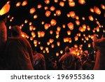 A Large Number Of Sky Lanterns...