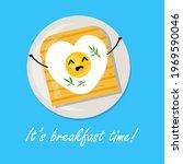 funny smiling kawaii fried egg... | Shutterstock .eps vector #1969590046