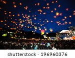Lanterns Being Released During...