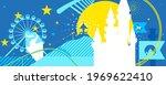 vector illustration of the... | Shutterstock .eps vector #1969622410