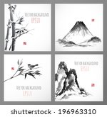 set of compositions in sumi e... | Shutterstock .eps vector #196963310