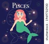 pisces zodiac sign. anime girl... | Shutterstock .eps vector #1969732930