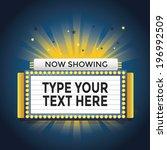 now showing retro cinema neon... | Shutterstock .eps vector #196992509